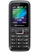 Motorola WX294 Price in Pakistan