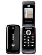 Motorola WX295 Price in Pakistan