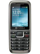 Motorola WX306 Price in Pakistan