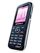 Motorola WX395 Price in Pakistan