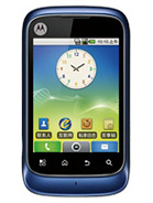 Motorola XT301 Price in Pakistan