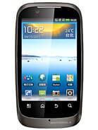 Motorola XT532 Price in Pakistan