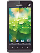 Motorola XT928 Price in Pakistan