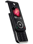 Motorola ZN200 Price in Pakistan