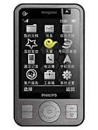 Philips C702 Price in Pakistan