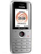 Philips E210 Price in Pakistan