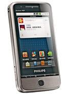 Philips V726 Price in Pakistan