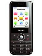 Philips X116 Price in Pakistan