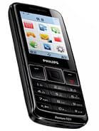 Philips X128 Price in Pakistan