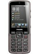Philips X2300 Price in Pakistan