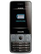 Philips X528 Price in Pakistan