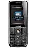 Philips X623 Price in Pakistan