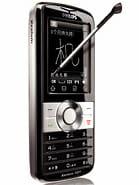 Philips Xenium 9@9v Price in Pakistan
