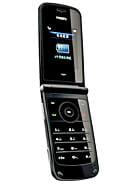 Philips Xenium X600 Price in Pakistan