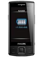 Philips Xenium X713 Price in Pakistan
