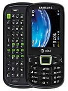 Samsung A667 Evergreen Price in Pakistan