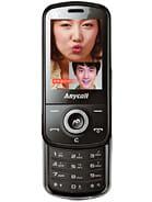 Samsung C3730C Price in Pakistan