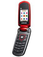 Samsung E2210B Price in Pakistan