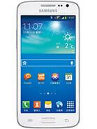 Samsung Galaxy Win Pro G3812 Price in Pakistan