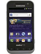Samsung Galaxy Attain 4G Price in Pakistan