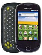 Samsung Galaxy Q T589R Price in Pakistan