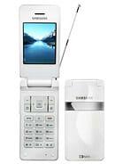 Samsung I6210 Price in Pakistan