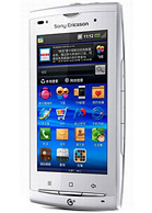 Sony Ericsson A8i Price in Pakistan