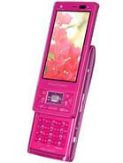Sony Ericsson S003 Price in Pakistan