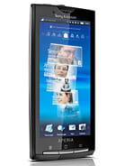 Sony Ericsson Xperia X10 Price in Pakistan
