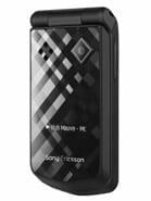 Sony Ericsson Z555 Price in Pakistan