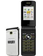 Sony Ericsson Z780 Price in Pakistan