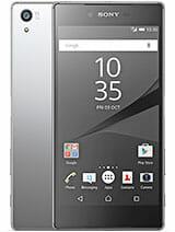 Sony Xperia Z5 Premium Price in Pakistan