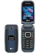 LG 450 Price in Pakistan