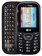 LG Cosmos 2 Price in Pakistan