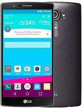 LG G4 Pro Price in Pakistan