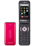 LG KH3900 Joypop Price in Pakistan