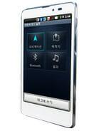 LG Optimus LTE Tag Price in Pakistan