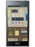 LG Optimus LTE2 Price in Pakistan