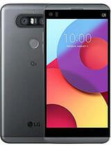 LG Q8 (2017) Price in Pakistan