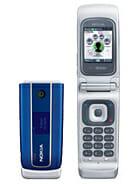Nokia 3555 Price in Pakistan