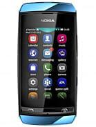 Nokia Asha 305 Price in Pakistan