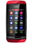 Nokia Asha 306 Price in Pakistan