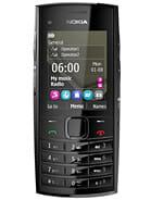 Nokia X2-02 Price in Pakistan