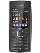 Nokia X2-05 Price in Pakistan