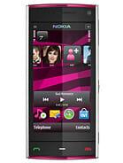 Nokia X6 16GB (2010) Price in Pakistan