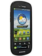 Samsung Continuum I400 Price in Pakistan