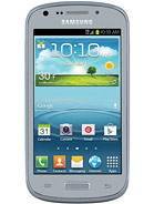 Samsung Galaxy Axiom R830 Price in Pakistan