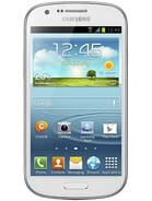 Samsung Galaxy Express I8730 Price in Pakistan