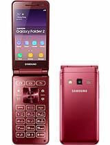 Samsung Galaxy Folder2 Price in Pakistan