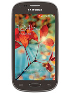 Samsung Galaxy Light Price in Pakistan